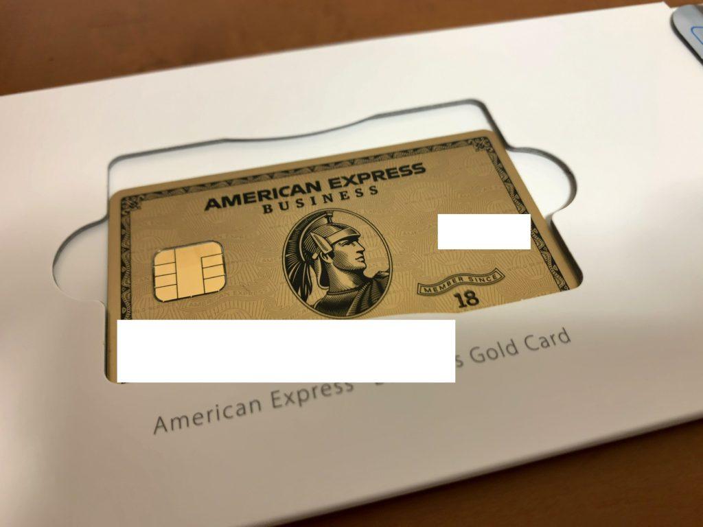 モテたい友人にアメックスビジネスゴールドカードを紹介したところ、初年度年会費無料なのに「金属製」のカードが届いて歓喜